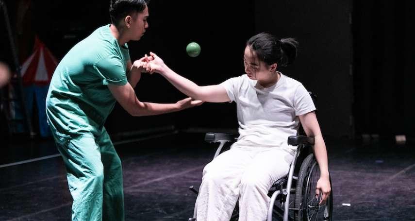 臺北表演藝術中心首創「馬戲棚計畫」 培育創作人才打造臺灣馬戲產業鏈