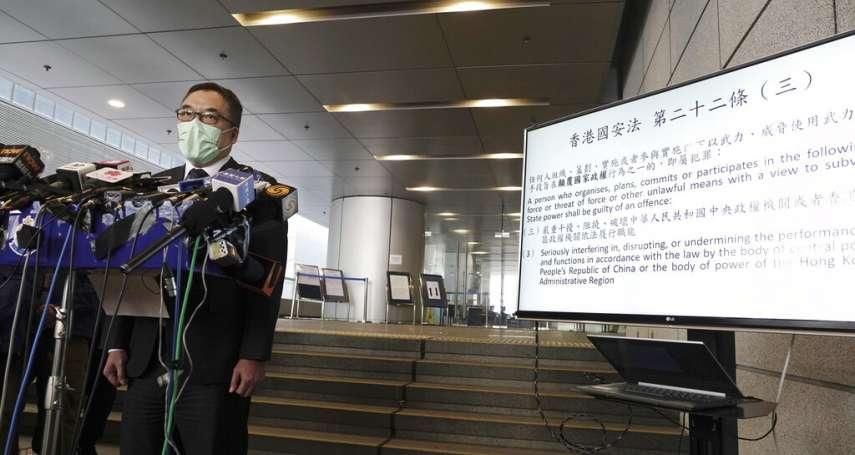 觀點投書:大陸打壓香港民主派人士之影響