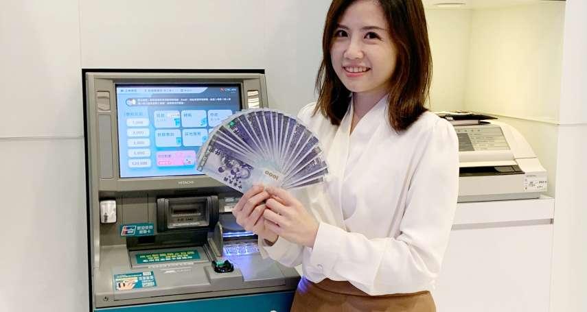 新年新氣象!中國信託銀行逾6,400臺ATM即日起全面升級