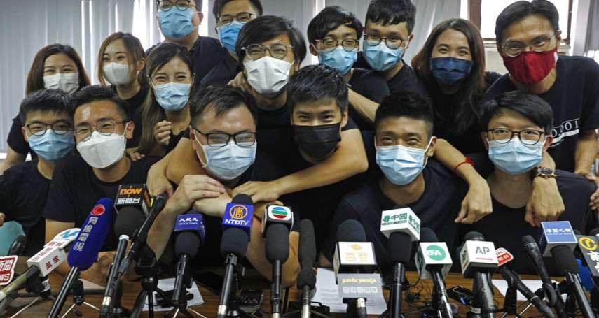 香港228》民主派47人被控「顛覆國家政權」徹夜扣留 今日上午出庭受審