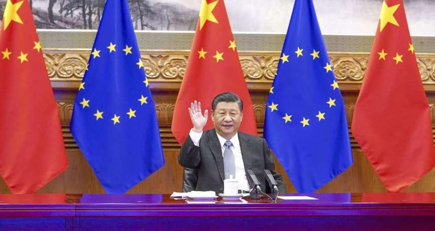 超車美國! 中國成為歐盟最大貿易夥伴