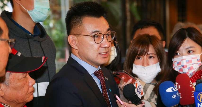 國民黨成立公教警消委員會,江啟臣連任意味濃厚