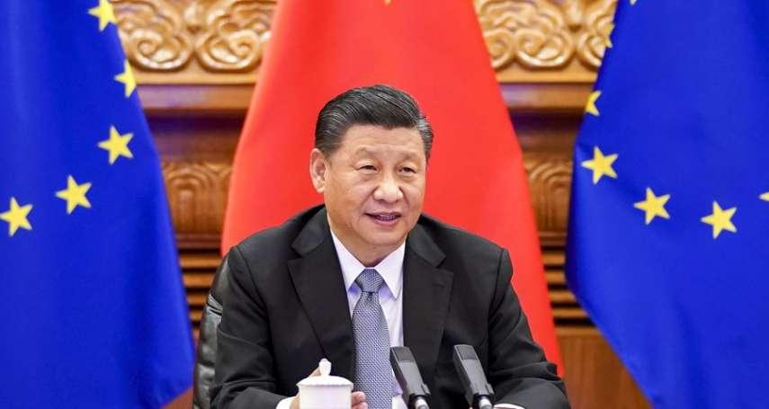 中歐投資協定》 北京套用「遠交近攻」,中歐協議有背後盤算