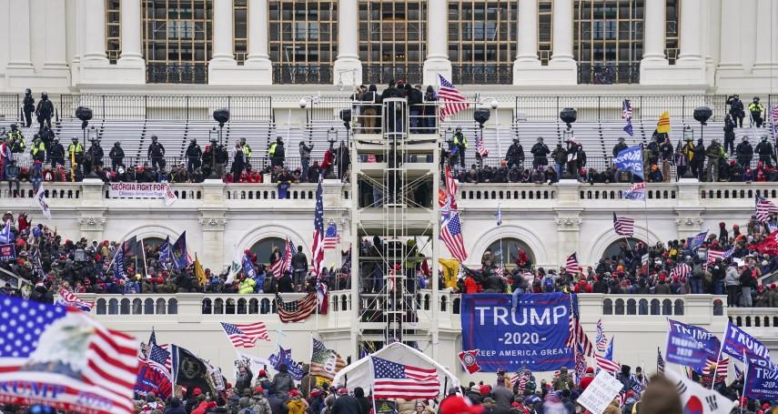 美政權交接風暴》美國、台灣、香港國會都被攻陷,有什麼不一樣?