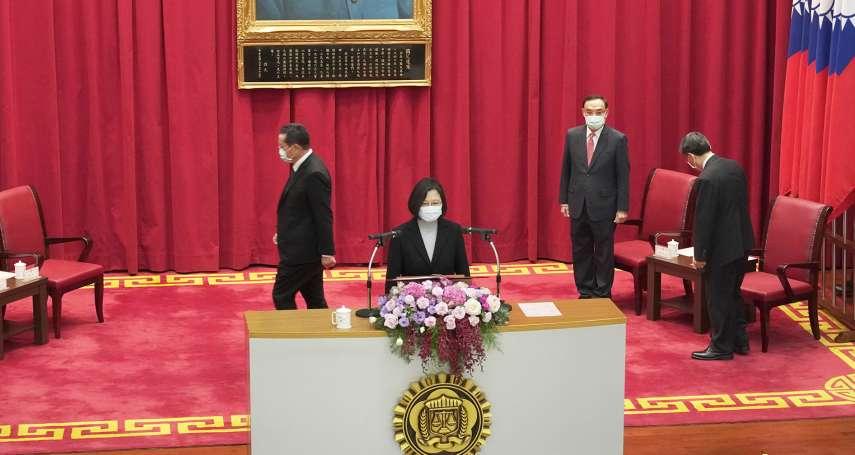 93新科調查官誕生 蔡英文肯定調查局表現「讓世界看見台灣」
