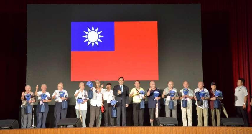 汪志雄觀點:認清台灣已經沒落下滑的事實