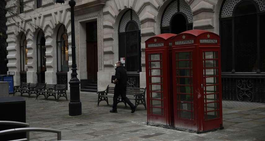 30年來第一次!倫敦面臨30萬人口外移:疫情升溫、脫離歐盟,英國就業經濟兩頭燒