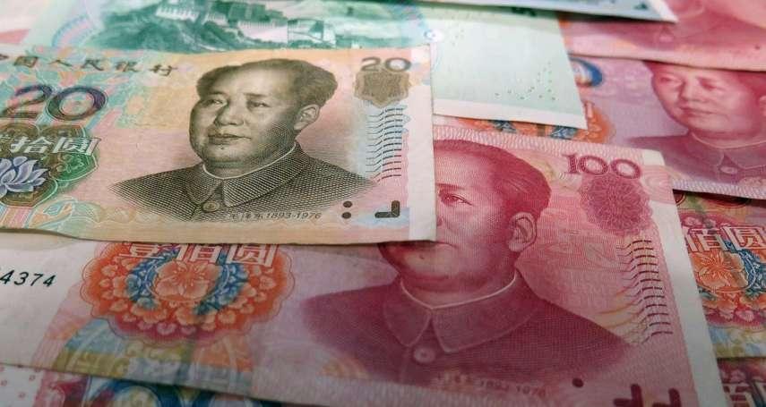 「數位人民幣」會是特洛伊木馬嗎?專家警告:中國央行將可即時監控所有交易