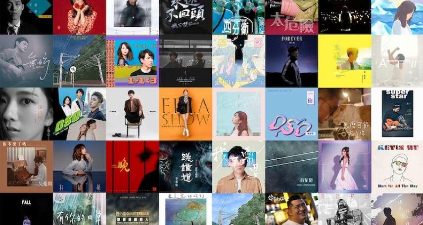 華語音樂市場新趨勢 數位音樂發行翻轉產業經濟型態