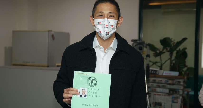登記參選民進黨北市黨部主委 吳怡農:現在看2022市長選舉太早