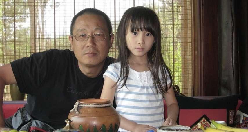 楊渡觀點:看不見的江湖──北京的地下書商