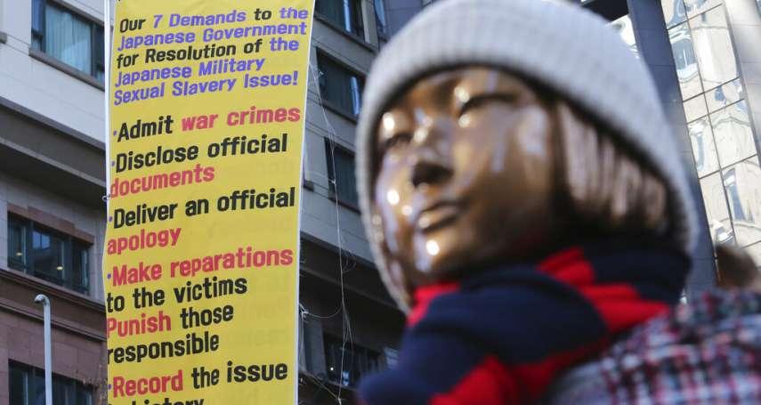 南韓法院勒令日本政府賠償慰安婦258萬!日本政府召喚南韓大使抗議,菅義偉:絕對不接受判決結果