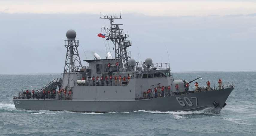塔江艦接手 服役近30年的錦江艦下月初除役
