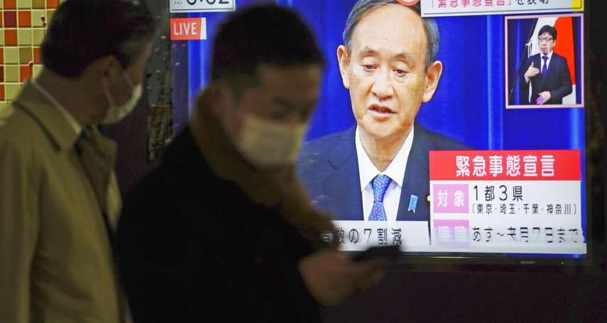 被迫在家工作的日本上班族心聲:一直關在套房裡好憂鬱,我想進辦公室上班啊!