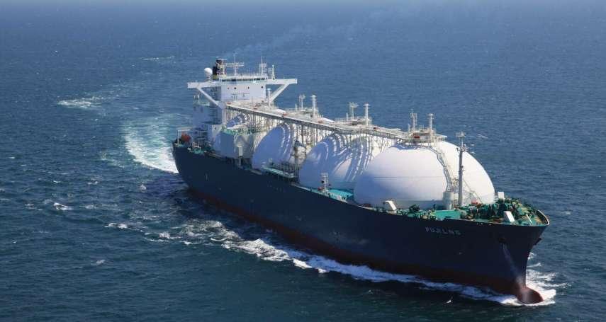 中澳關係惡化》彭博社:已有中國貿易商被要求,避免從澳洲進口液化天然氣