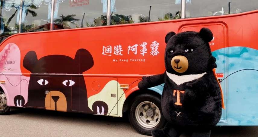 專屬一日輕旅行 霧峰假日觀光巡迴巴士1/16免費試營運