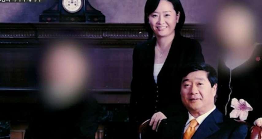 嫁入豪門竟遭丈夫、親生孩子聯合虐打!她投身漢江留下一封遺書,揭韓國財閥最醜陋內幕