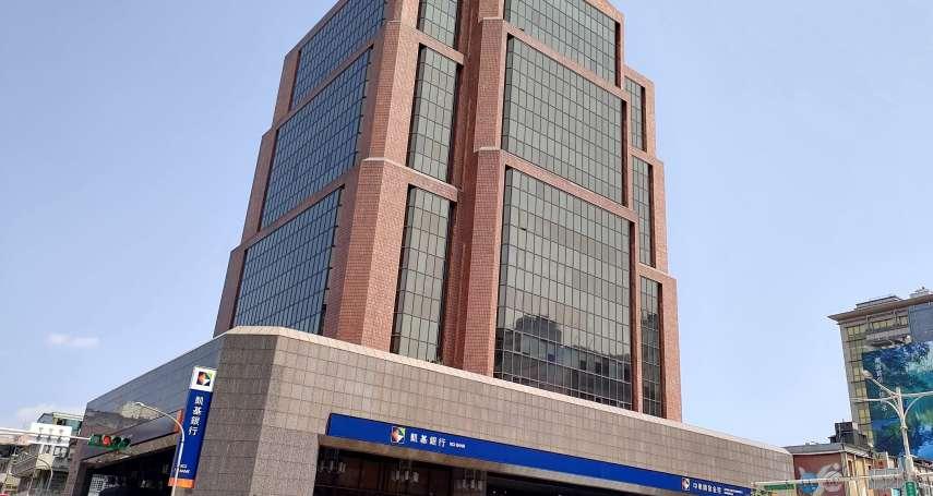 雙龍搶珠  新光人壽砸下92.888億元拿下中華開發大樓