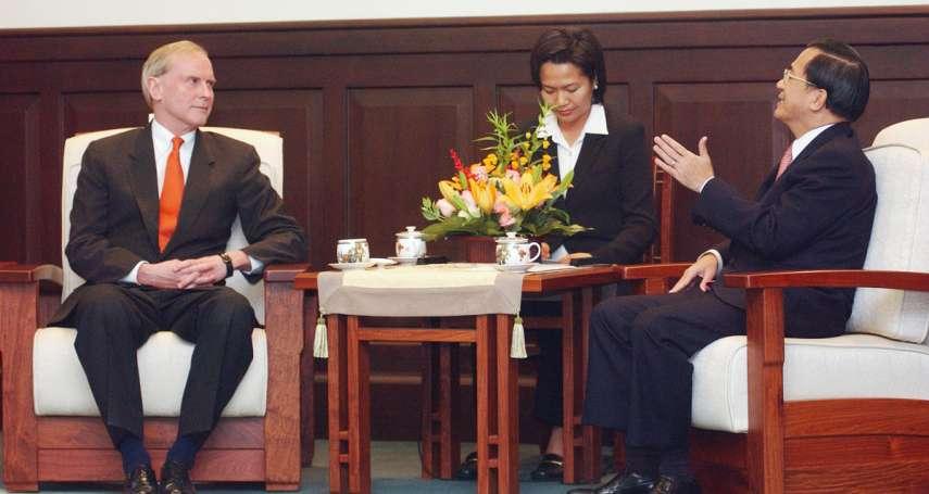 顧爾德專欄:把台灣黨爭表演給美國人看