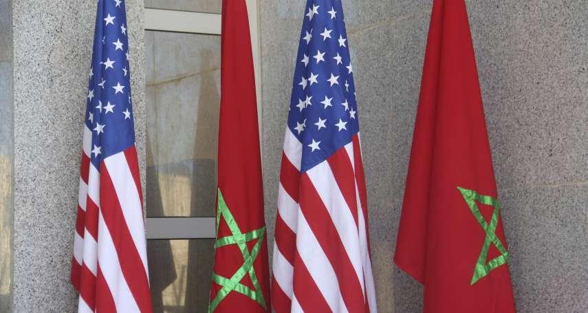 美國承認摩洛哥有西撒哈拉主權 學者:拜登政府應撤回川普決定