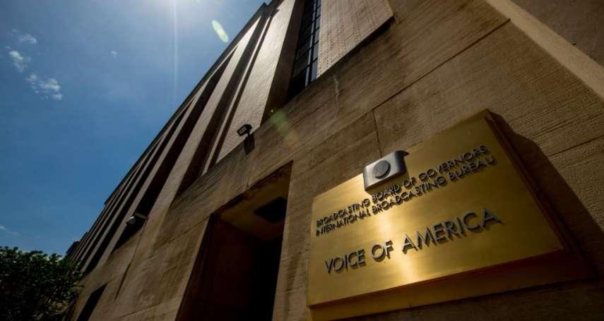 駐白宮記者向龐培歐提問竟遭調職,美國之音遭轟「限制新聞自由、違背民主核心」!