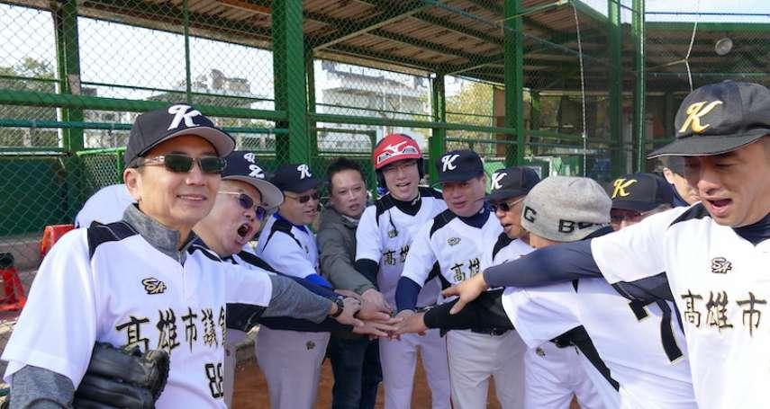 高雄市府與議會慢速壘球友誼賽 趣味橫生氣氛輕鬆
