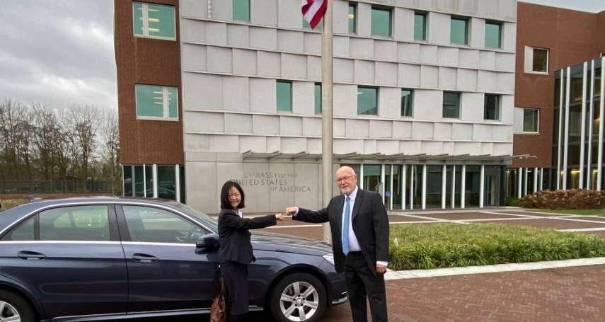 美國大使在使館接見台灣代表 荷蘭媒體:在海牙創造外交先例