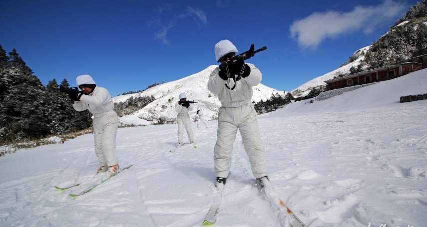 揭密台灣寒地戰士》當你忙追雪「偽出國」 武嶺正有國軍帶著步槍滑雪