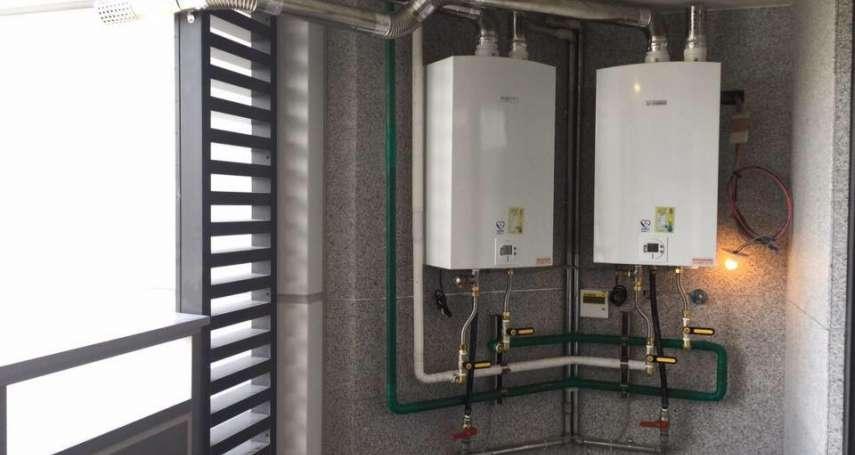 熱水器選擇攻略》瓦斯、儲熱式、即熱式3機種大比拚,這樣挑省電又安全