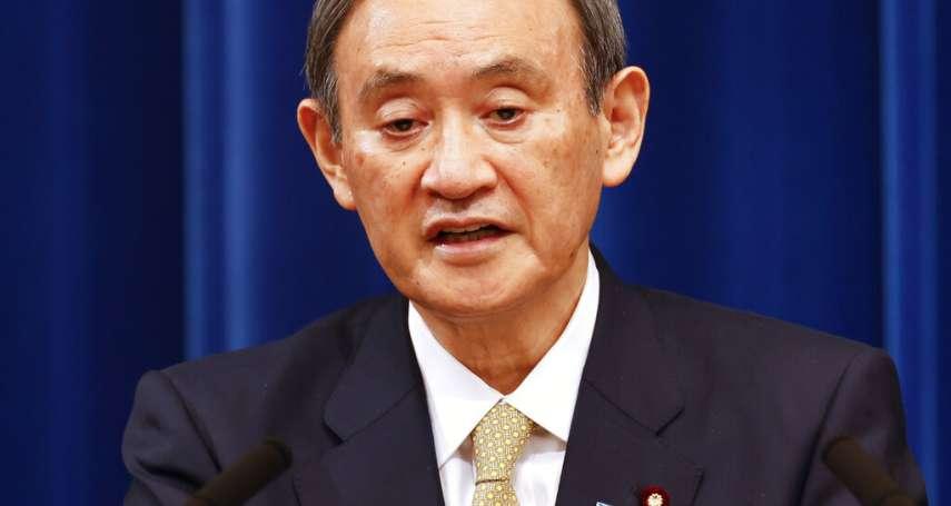 不法招待首相之子,日本內閣宣傳官也中槍!菅義偉:非常遺憾,但期望未來能繼續努力