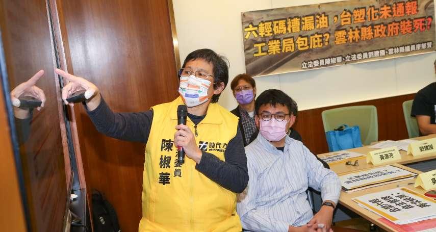 幕後》黨中央派實質過半 陳椒華料續掌時力主席