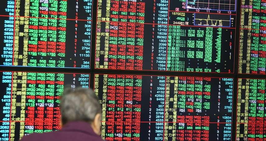 股市造市者制度6/30上線!140檔優質冷門股入選,3大篩選標準出爐
