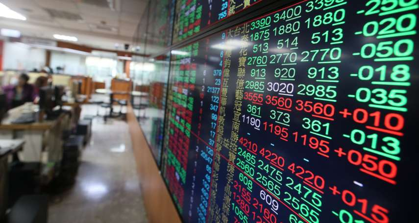 台股行情結束了嗎?投資專家點名,第2季將由這個類股接棒演出