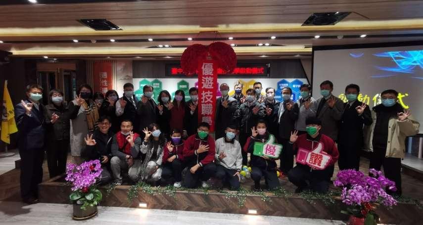 中市國中教師技職研習課程 提供國三生擇校諮詢
