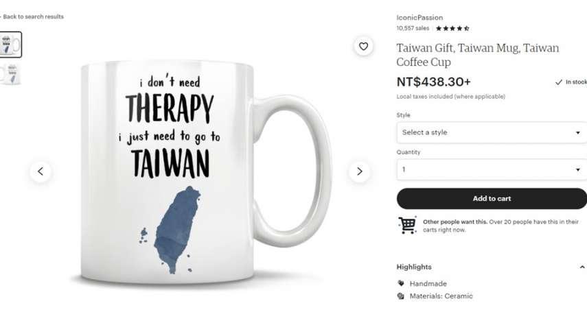 防疫受肯定!美電商推「我不要治療只需去台灣」上萬個創意馬克杯賣到缺貨,網友大讚:太有創意