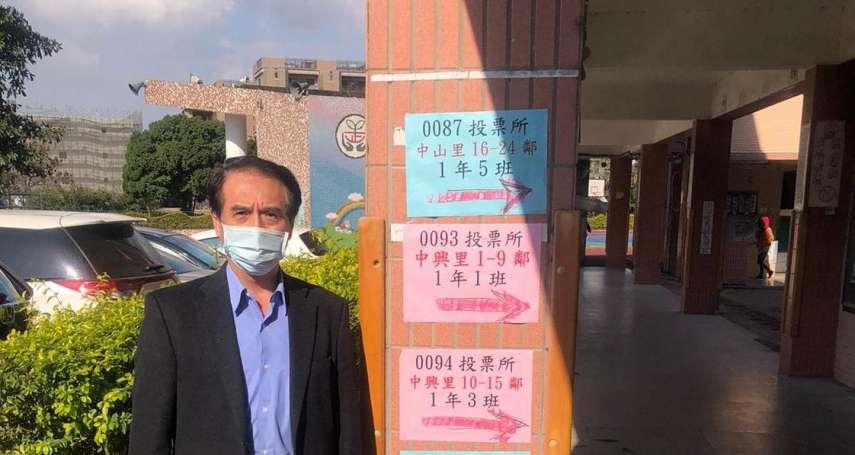 違反選罷法?投票後上臉書高喊「罷王」口號 陳學聖可能被罰5百萬