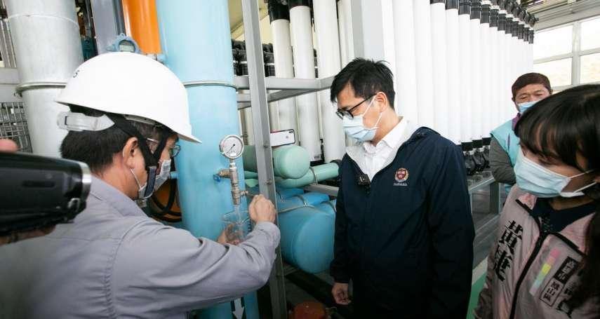 視察鳳山水資源中心 陳其邁:確保用水供應無虞將多管齊下