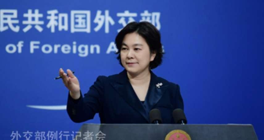 左批龐畢歐「謊言先生」、右諷克拉夫特「自導自演」 中國外交部警告:「在台灣問題上表現惡劣的美方官員」將遭受制裁