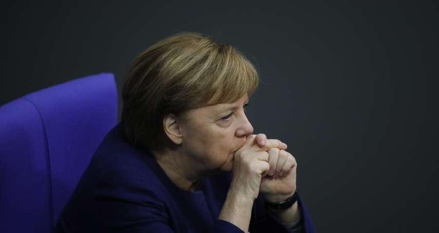 德國國際分量加重 後梅克爾時期外交走向為何?