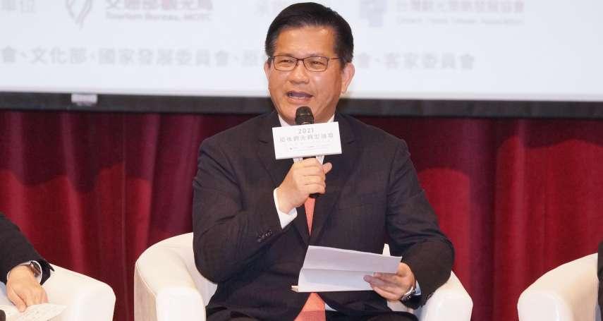 「離開台北就會愛上台灣!」林佳龍:讓觀光客跟候鳥每年都想來