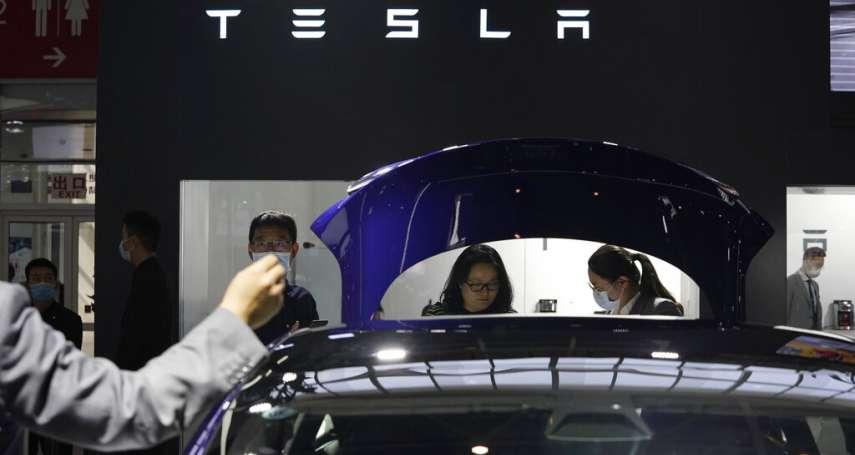 300字讀電子報》報復美國?中國向特斯拉開砲,將限制軍方和政府人員使用特斯拉電動車