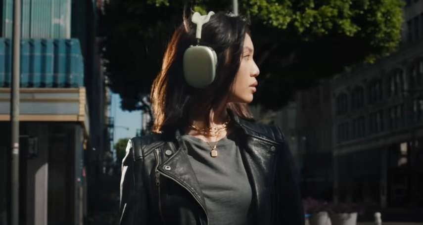 AirPods Max在台正式開賣!帶動台股4檔「無線耳機概念股」走揚