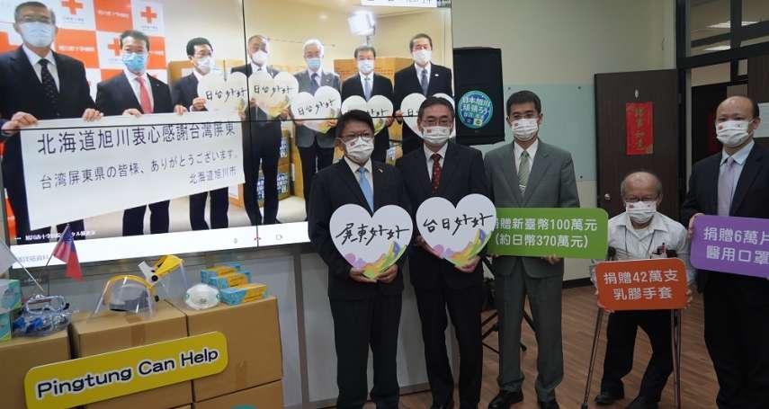 熱血屏東送暖日本北海道旭川市 募集防疫物資支援當地醫院