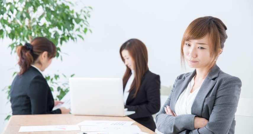 和同事相處融洽,竟比加薪更誘人? 最新調查揭8成上班族的真實心聲