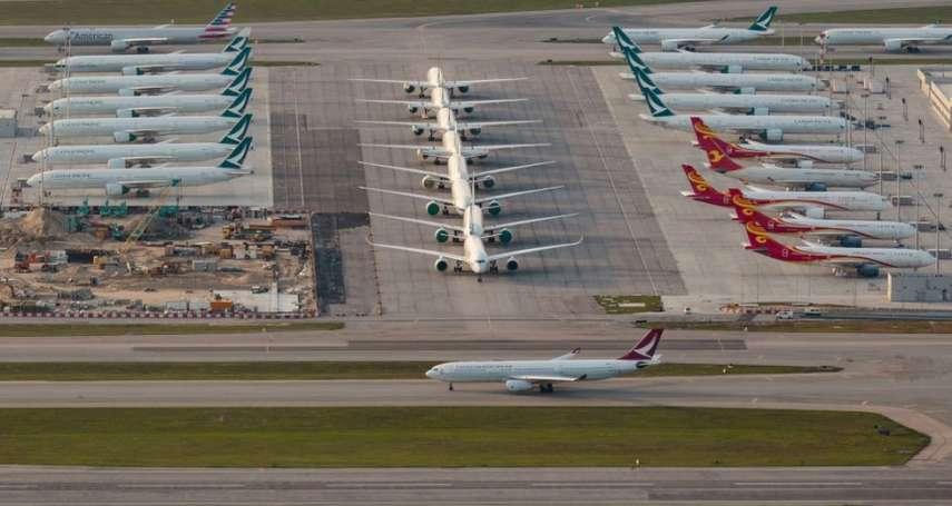 2020航班需求暴跌6成,全球航空業喊救命!IATA:至少需要800億美元補助,才能挺過難關