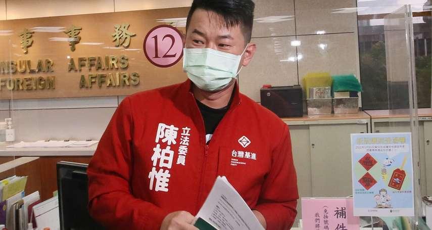 罷免接力賽》黃暐瀚:陳柏惟和王浩宇有「有87%像」,被罷掉可能性很高