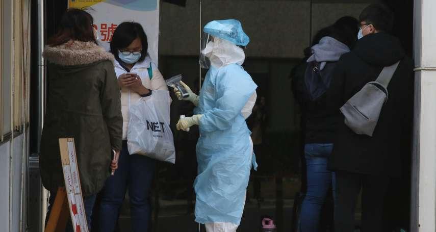 陳東豪專欄:今年防疫首戰裡的楊志良與陳時中