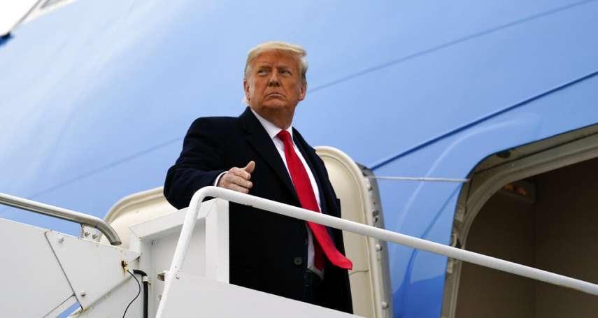 美國史上頭一遭!「前總統煽動叛亂案審判」2月8日登場,將決定是否徹底斷送川普政治生涯