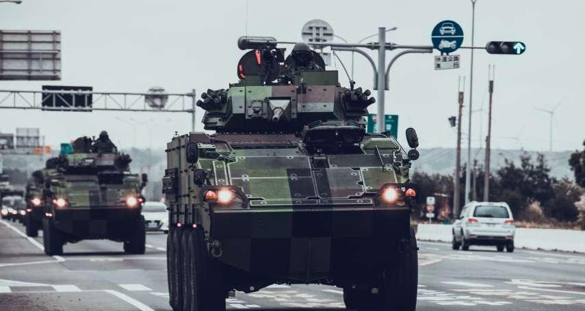CM34 30機砲車震撼亮相!新車接裝不靠板運 裝甲584旅自己「開回去」