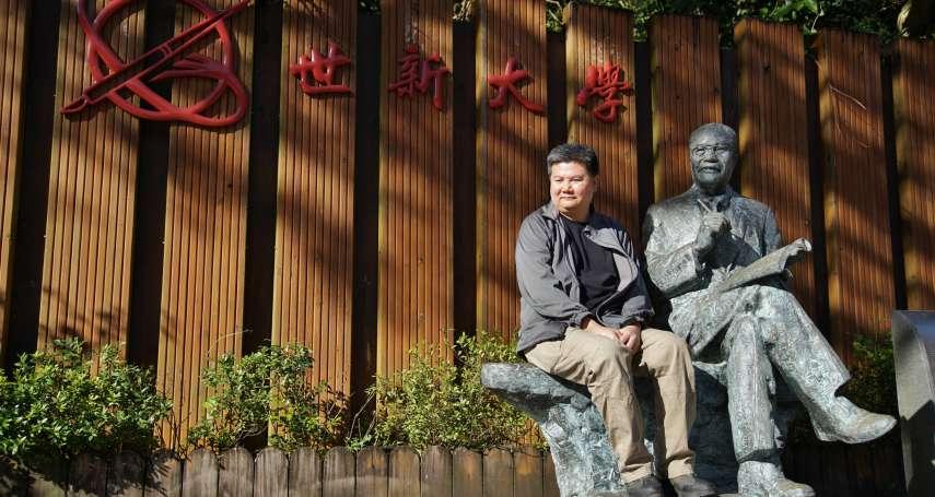 謝青龍觀點:看李惠仁《上學去》,心痛台灣的私校悲歌